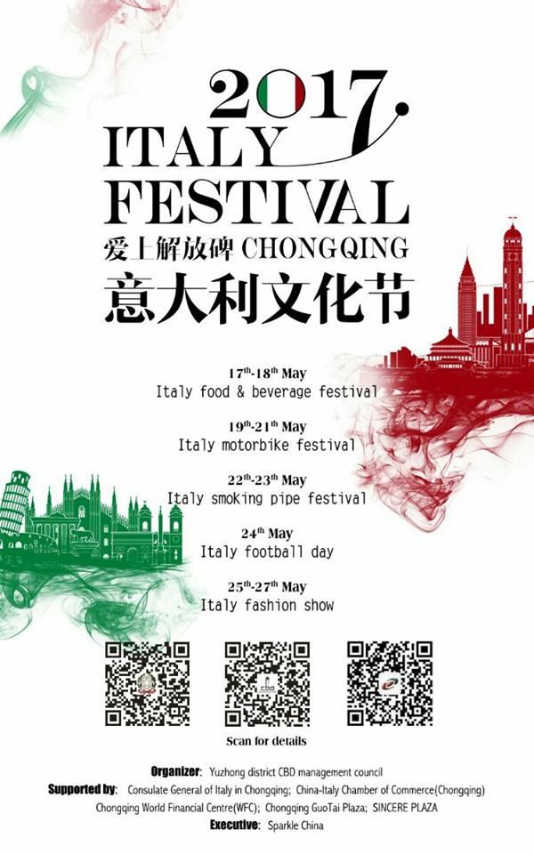 Locandina Italy Fashion Chongqing